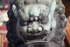 Uma estátua de bronze do leão na Cidade Proibida Imagem de Stock Royalty Free