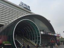 Uma estação de estrada de ferro Imagem de Stock