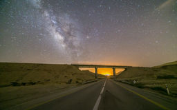 Uma estrada à Via Látea Imagem de Stock