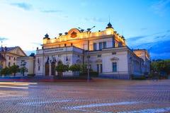 Uma ideia bonita do parlamento do conjunto nacional do ` s de Bulgária em Sófia fotos de stock royalty free
