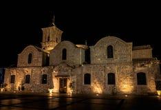 Uma igreja de Lazarus sainted est? em Larnake imagem de stock royalty free