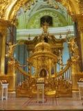 Uma igreja em St Petersburg fotografia de stock royalty free