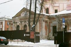 Uma igreja ortodoxa velha Foto de Stock Royalty Free