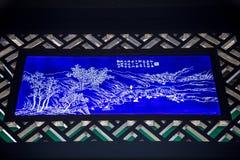 Uma imagem decorada com uma janela feita do vidro dentro de Chen Clan Academy Foto de Stock Royalty Free