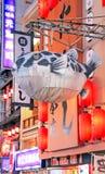 Uma lanterna da exposição dos peixes do soprador dos peixes de Fugu fora do restaurante em Osaka foto de stock royalty free