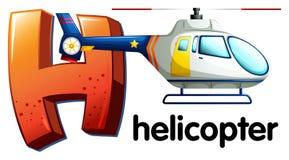 Uma letra H para o helicóptero ilustração do vetor