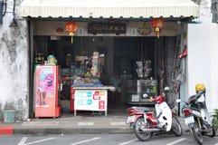Uma loja de mantimento Fotos de Stock Royalty Free