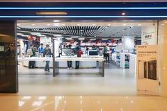 Uma loja eletrônica imagem de stock