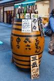 Uma loja japonesa da causa em Sanjo-dori em Nara imagem de stock royalty free