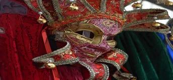 Uma máscara do diabo vermelho para partidos e noites mascaradas ilustração royalty free