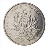 Uma moeda de yuan Fotografia de Stock