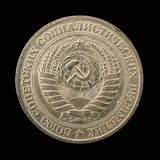 Uma moeda do RUBLO de União Soviética Imagens de Stock