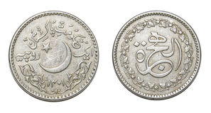 Uma moeda Paquistão da rupia isolou-se Imagem de Stock Royalty Free