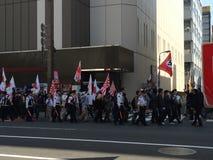 Uma organização da asa do  do right†em Japão Fotos de Stock