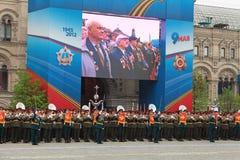 Uma orquestra militar Imagem de Stock