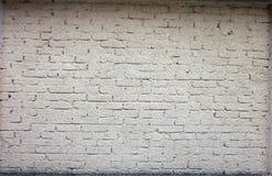 Uma parede incomum do relevo para seu fundo Fotografia de Stock