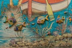 Uma parede surpreendente da rua, Vietri fotografia de stock
