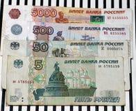 Uma pilha de dinheiro grande Fotografia de Stock