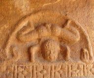 Uma pose da ioga cinzelou em uma pedra vermelha da areia, Aihole, Karnataka, Índia Foto de Stock Royalty Free