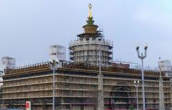 Uma tentativa de reconstruir o UkrSSR Foto de Stock Royalty Free