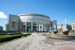 Uma vista da construção da biblioteca nacional de Rússia na avenida de Moskovsky na tarde ensolarada de julho St Petersburg Imagem de Stock