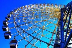Uma vista da roda de Ferris, fim Imagem de Stock
