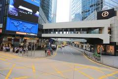 Uma vista do escritório & de construções comerciais na área central Imagem de Stock