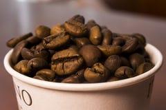 Uma xícara de café Fotos de Stock Royalty Free