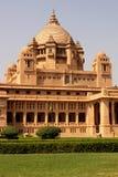Umaid Bhawan宫殿Taj旅馆乔德普尔城拉贾斯坦印度 库存照片