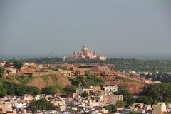 Umaid Bhawan Palace Stock Image