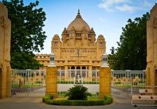Umaid Bhawan Palace entrance Royalty Free Stock Photos