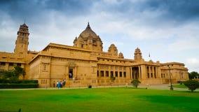Umaid Bhawan Palace Stock Photos