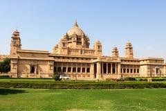 Umaid Bhawan slott som lokaliseras i Jodhpur i Rajasthan arkivbild