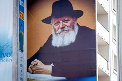 Rosh Hashanah, Jewish New Year. A large banner on a multi-storey building. Portrait of Rebbe Nachman. Uman, Ukraine - 21 September 2017: Rosh Hashanah, Jewish royalty free stock images