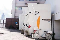 Umayabashikiwa洗手间在日本 免版税库存照片