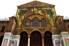 Umayyad Mosque - Syria Royalty Free Stock Image