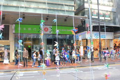 Umbrella movement in Causeway Bay Royalty Free Stock Photo