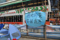 Umbrella movement in Causeway Bay Royalty Free Stock Photos
