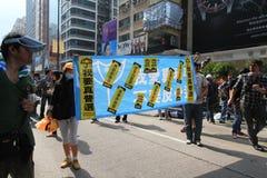 Umbrella movement in Hong Kong Royalty Free Stock Photo