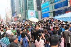 Umbrella movement in Hong Kong Royalty Free Stock Image