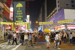 Umbrella Movement in Hong Kong Royalty Free Stock Photo