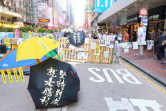 Umbrella Movement in Hong Kong Stock Photos