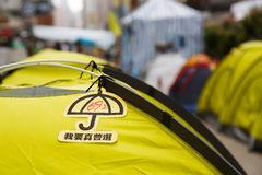 Umbrella Movement in Hong Kong Royalty Free Stock Images