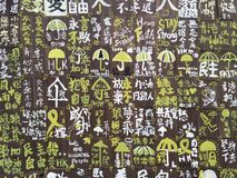 Umbrella Revolution - Admiralty Royalty Free Stock Images