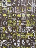 Umbrella Revolution - Admiralty Stock Photography