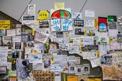 Umbrella Revolution in Hong Kong 2014 Stock Images