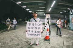 Umbrella Revolution in Hong Kong 2014 Royalty Free Stock Photo