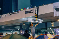 Umbrella Revolution in Hong Kong 2014 Royalty Free Stock Image