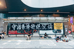 Umbrella Revolution in Hong Kong 2014 Royalty Free Stock Photography