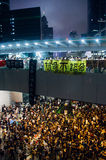 Umbrella Revolution in Hong Kong 2014. HONG KONG, OCT 3: Crowd of protesters occupy the road in Admiralty on 3 October 2014. Hong Kong people are fighting for a Royalty Free Stock Image